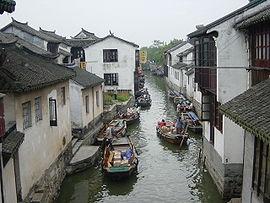 Vy från Zhouzhuang.