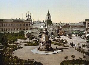 Plevna monument.jpg