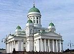 Helsinki Cathedral in July 2004.jpg