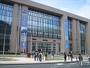 Justus Lipsius Building enterance.jpg