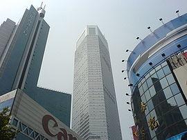 World Trade Center i Chongqing.
