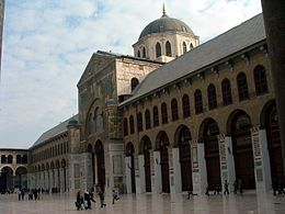 Omayyad mosque.jpg