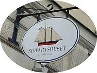 Sjöfartshuset skylt 2009.jpg