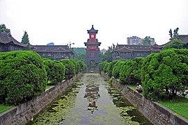 Sichuanuniversitetet i Chengdu.