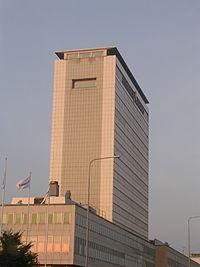 Sydsvenskanhuset 2005.jpg