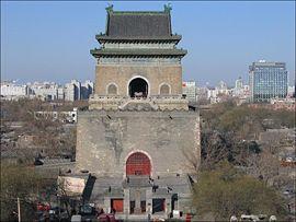 Beijingbelltower2.jpg