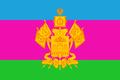 Flag of Krasnodar Krai.png